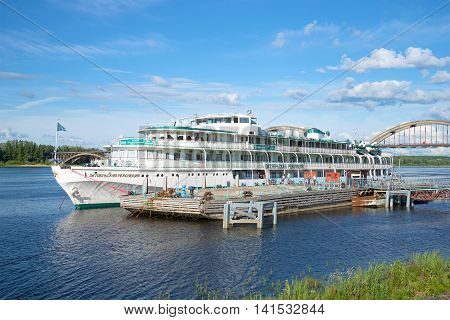 RYBINSK, RUSSIA - JULY 09, 2016: Cruise ship