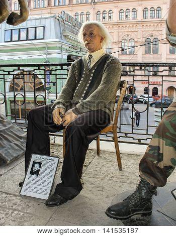 St. Petersburg, Russia - 9 April, The figure of Albert Einstein, 9 April, 2016. Wax Museum Gallery large Gostiny Dvor.