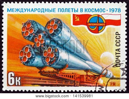 RUSSIA - CIRCA 1978: a stamp printed in the Russia shows Soyuz Rocket on Carrier Intercosmos Soviet-Polish Cooperative Space Program circa 1978