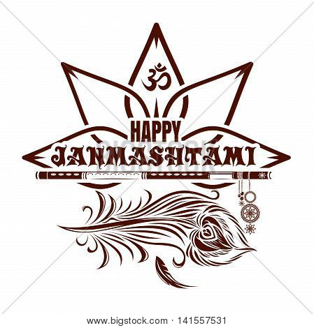Krishna Janmashtami logo icon with peacock feather flute and lettering - Happy Janmasthami. Celebration of the birth of Lord Krishna. Vector illustration