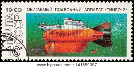 MOSCOW RUSSIA - AUGUST 06 2016: A stamp printed in USSR (Russia) shows research submarine Tinro-2 series