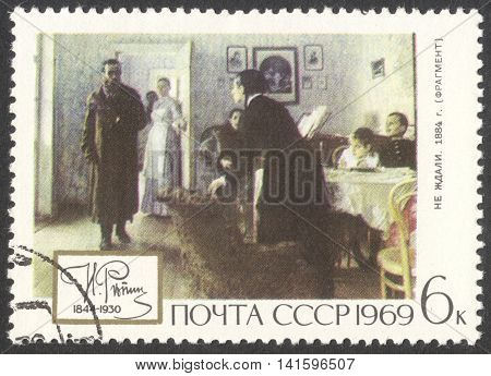 MOSCOW RUSSIA - CIRCA APRIL 2016: a post stamp printed in the USSR shows a painting