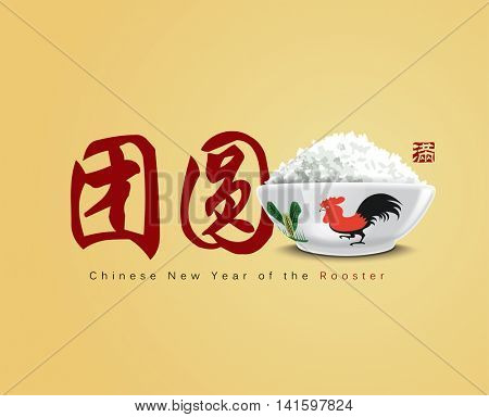 Chinese new year card design with rooster bowl., 2017 year of the rooster. Chinese Calligraphy Translation: reunion, Red stamp: Full