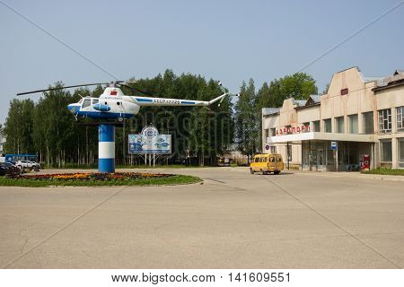 Airport With Monument And Cars, Uchta