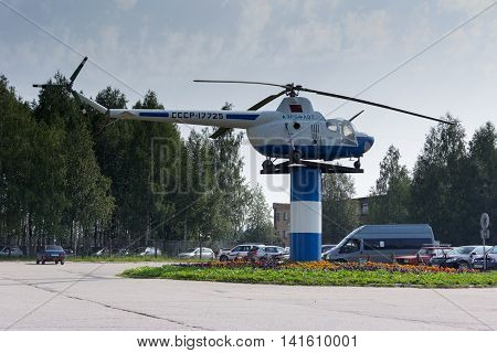 Helicopter`s Monument In Airport, Uchta