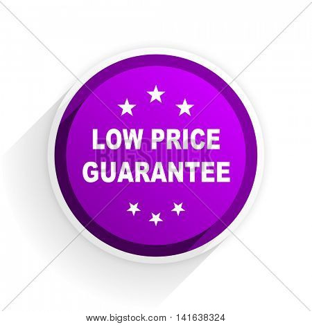 low price guarantee flat icon