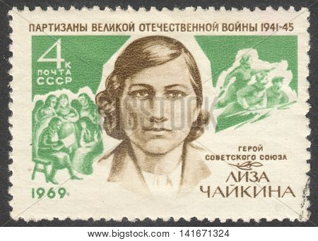 MOSCOW RUSSIA - CIRCA APRIL 2016: a post stamp printed in the USSR dedicated to Hero of the USSR E.I.Chaikina circa 1969