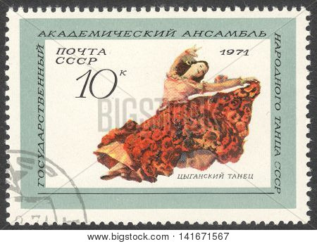 MOSCOW RUSSIA - CIRCA APRIL 2016: a post stamp printed in the USSR shows a Gipsy dance the series