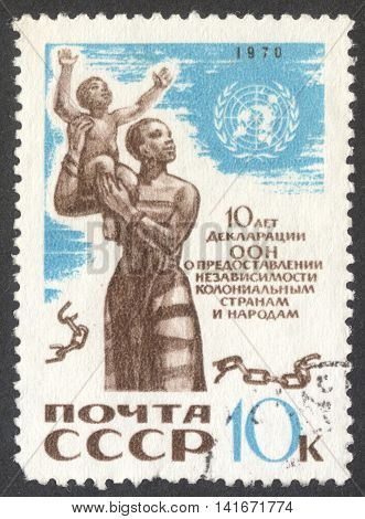 MOSCOW RUSSIA - CIRCA APRIL 2016: a post stamp printed in the USSR dedicated to the 10th Anniversary of UN Declaration on Colonial Independence