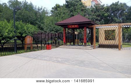Beijing, China, the park, the park corner, game, fitness, sports, interesting