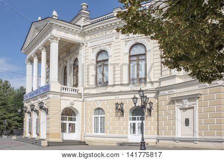 Rostov-on-Don; Russia -August 06; 2016: Academic Youth Theatre; architect Nikolai Durbach; 1899