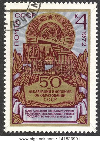 MOSCOW RUSSIA - CIRCA MAY 2016: a post stamp printed in the USSR shows Arms and industries scenes the series