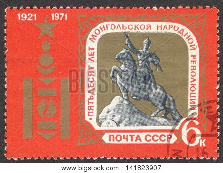 MOSCOW RUSSIA - CIRCA MAY 2016: a post stamp printed in the USSR dedicated to the 50th anniversary of Mongolian Revolution circa 1971