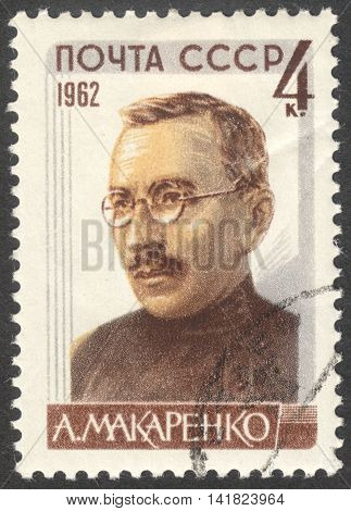 MOSCOW RUSSIA - CIRCA APRIL 2016: a post stamp printed in the USSR shows a portrait of A. S. Makarenko the series