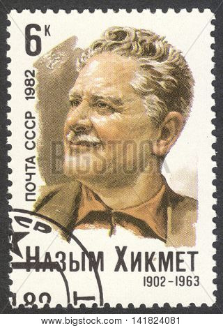 MOSCOW RUSSIA - CIRCA MAY 2016: a post stamp printed in the USSR dedicated to the 80th Birth Anniversary of Nazym Hikmet circa 1982