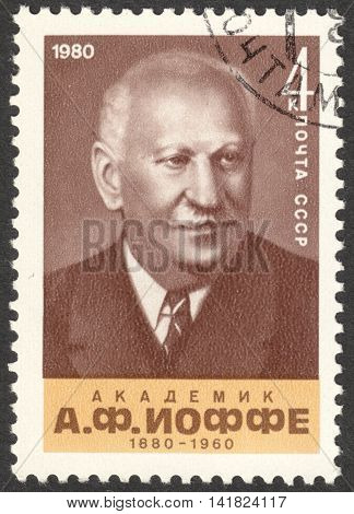 MOSCOW RUSSIA - CIRCA MAY 2016: a post stamp printed in the USSR shows a portrait of Abram Ioffe circa 1980