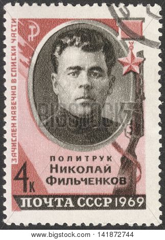 MOSCOW RUSSIA - CIRCA APRIL 2016: a post stamp printed in the USSR shows a portrait of N.D.Filchenkov the series