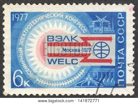 MOSCOW RUSSIA - CIRCA APRIL 2016: a post stamp printed in the USSR dedicated to the World Electronics Congress circa 1977