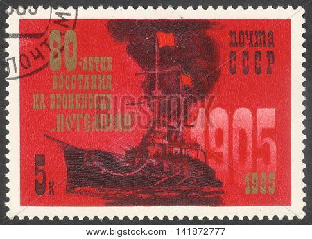 MOSCOW RUSSIA - CIRCA APRIL 2016: a post stamp printed in the USSR dedicated to the 80th Anniversary of Revolt on Battleship