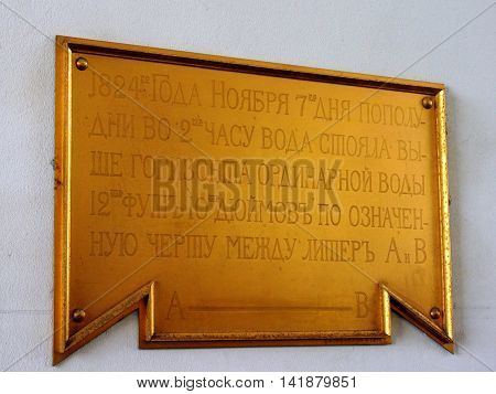 SAINT-PETERSBURG, RUSSIA - APRIL, 2013: Ancient metal plaque of 19th century with an information text about the water level in Neva River during floods November 7, 1824