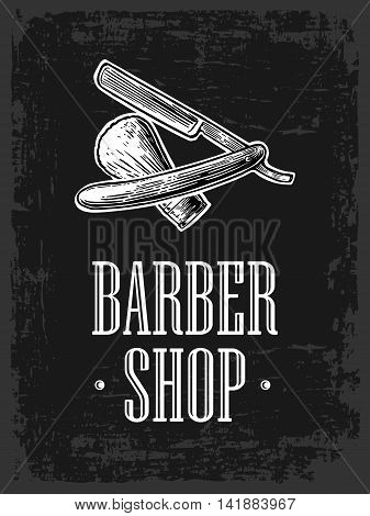 Razor and shaving brush for BarberShop. Vector hand drawn vintage engraving for poster label banner web. Isolated on dark background