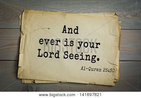 Islamic Quran Quotes.And ever is your Lord Seeing.