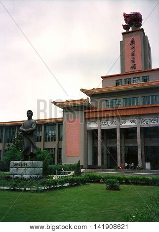 GUANGZHOU / CHINA - CIRCA 1987: A sculpture of the author Lu Xun stood in front of the Guangzhou Library.