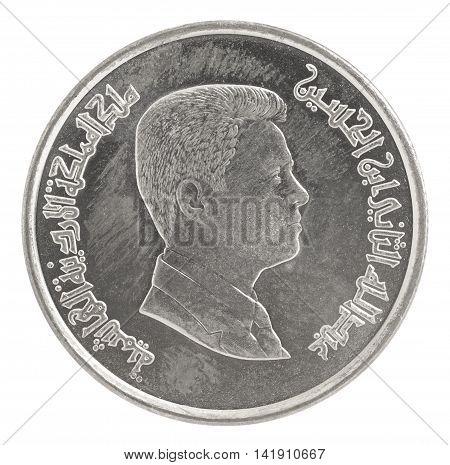Jordanian Piastre Coin