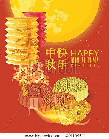 China26