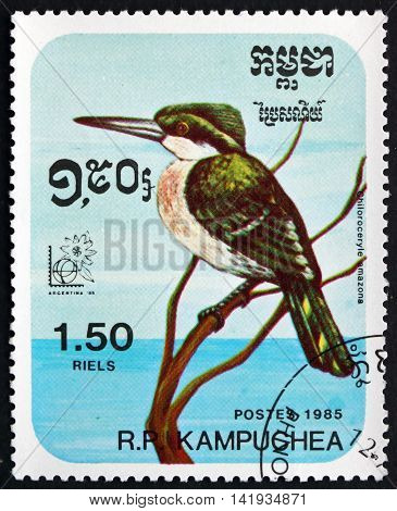 CAMBODIA - CIRCA 1985: a stamp printed in Cambodia shows Amazon Kingfisher Chloroceryle Amazona Bird circa 1985