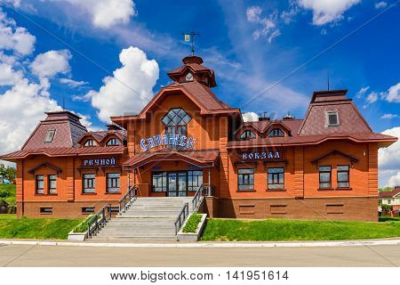 Sviyazhsk island, Russia - June 12, 2016: the Building of river station on the island of Sviyazhsk in the June 12, 2016, Sviyazhsk island, Tatarstan, Russia.