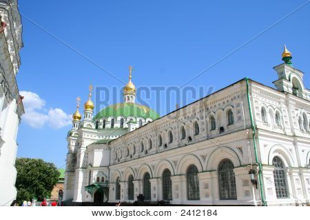 Refectory In Pecherskaya Lavra - Kiev