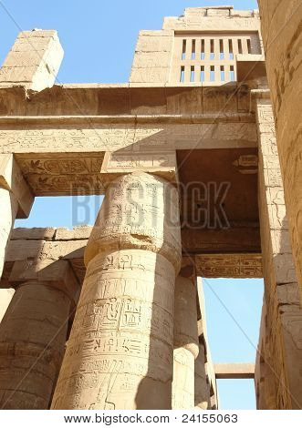 Precinct Of Amun-re In Egypt