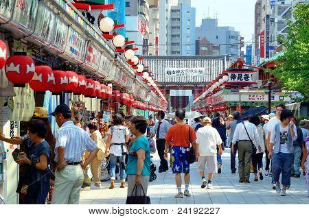 Shopping Arcade In Tokyo
