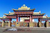 Gate To Buddhist Complex Golden Abode Of Buddha Shakyamuni In Spring. Elista. Kalmykia. Russia poster
