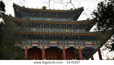 Old Chinese Pavilion Jingshan Gongyuan Coal Hill Park Beijing, China