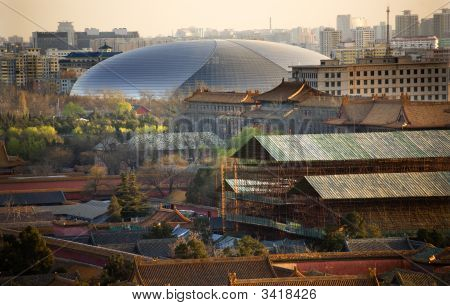 Big Egg Silver Concert Hall Close Up Beijing China
