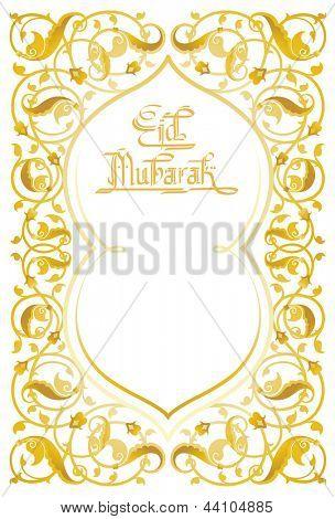 """Projeto de conceito do Ramadã com """"Caligrafia de Eid Mubarak"""" no quadro de arte floral islâmica ouro (EPS10)"""