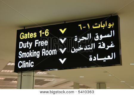 Texto em árabe
