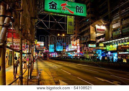 night view of Nathan Road in Kowloon, Hong Kong
