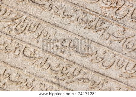Old arabic scriptures in cemetery - Konya Turkey