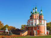picture of trinity  - Holy Trinity Monastery at Gustynsky monastery complex Chernigiv region Ukraine - JPG