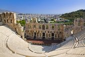pic of parthenon  - The Odeon theatre at Athens - JPG