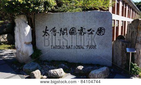 Famous Taroko Memorial Stone