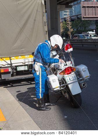 Japanese Policeman