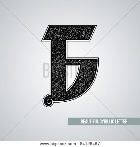 Beautiful ornate Cyrillic letter
