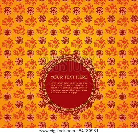 Vintage Asian Floral Pattern Background With Round Banner
