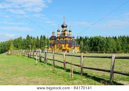 Church Of The Holy Prophet John The Baptist In Belarus