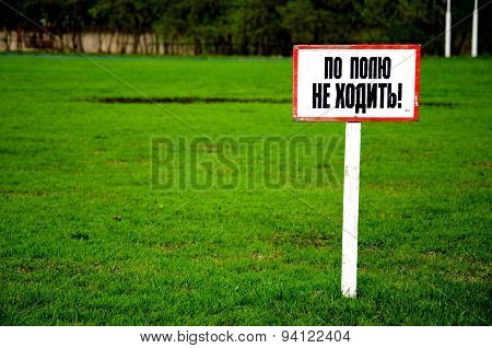 Colorful Fresh Green Football Field (lawn) With Forbid Plate, Sergiev Posad, Moscow Region, Russia
