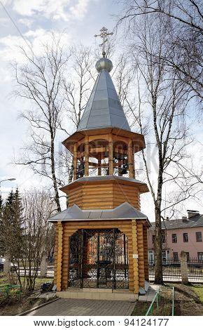 Zverin-Pokrovsky Monastery. Veliky Novgorod, Russia